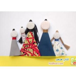 گوکو - عروسک مردم ساخت - خانواده